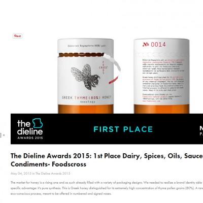 dieline-2015-packaging-design-award